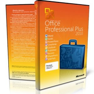 Microsoft Office 2010 Pro Plus + Visio Premium + Project Pro + SharePoint Designer SP2 14.0.7128.5000 VL (x86) RePack by SPecialiST v14.7 [Ru]