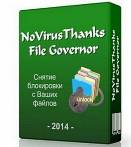 File Governor 1.8.0.0 Portable [Multi/Ru]