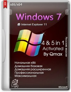 Windows 7 SP1 5in1 & 4in1 with Activated by -=Qmax=- (x86/x64) (2014) [RUS]