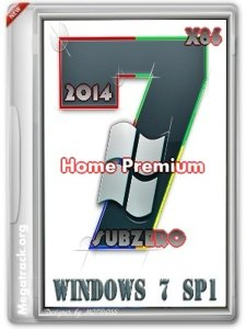 Windows 7 SP1 Home Premium Subzero (X86) (2014) [RUS]