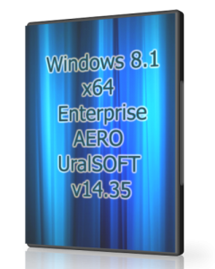 Windows 8.1 Enterprise Aero by UralSOFT v.14.35 (x64) (2014) [Rus]