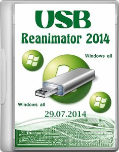 USB Reanimator by zakfromevil (2014) [RUS]