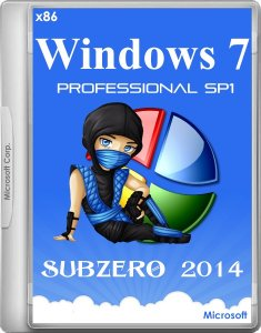 Windows 7 Professional SP1 Subzero (x86) (2014) [Rus]