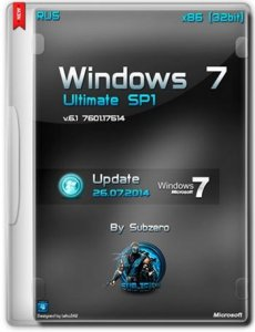 Windows 7 Ultimate SP1 Subzero 6.1 7601.17514.101119-1850 (32bit) (2014) [Rus]