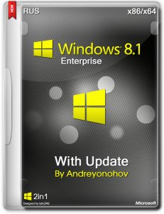Windows 8.1 Enterprise with Update 2in1DVD by Andreyonohov (x86/x64) (2014) [RUS]