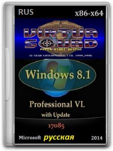 Microsoft Windows 8.1 Pro VL 17085 x86-x64 RU LegacyGames by Lopatkin (2014) Русский