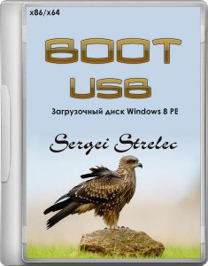 Boot USB Sergei Strelec 2014 v.6.5 (x86/x64) (Windows 8 PE)