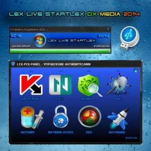 LEX LIVE STARTLEX 2014 FINAL v.14.8.10 (USB/DVD) [Ru]
