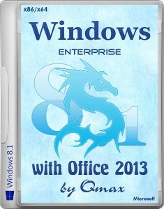 Windows 8.1 Enterprise + Office 2013 Pro by -=Qmax=- (x86/x64) (2014) [RUS]