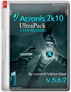 Acronis 2k10 UltraPack CD/USB/HDD 5.6.2 [Ru/En]