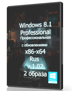 Windows 8.1 Professional by Doom v.1.02 (x86-x64) (2014) [Rus]