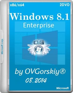 Windows 8.1 Enterprise with Update by OVGorskiy 08.2014 (x86-x64) (2014) [Rus]