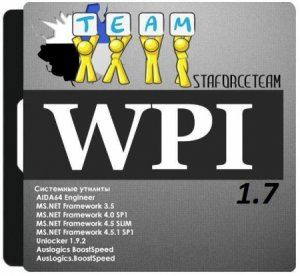 WPI StaforceTEAM Alter 1.7 (x86x64) (2014) [RUS]