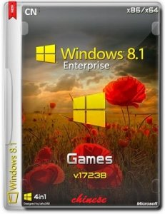 Microsoft Windows 8.1 Enterprise 17238 x86-x64 CN Games by Lopatkin (2014) Китайский
