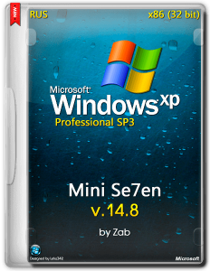 Windows XP SP3 Mini Se7en v14.8 (x86) (2014) [Rus]