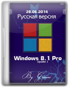 Windows 8.1 Pro Update 1 by Gemini v.28.08.14 (x64) (2014) [Rus]