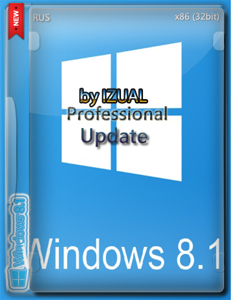 Windows 8.1 Professional vl With Update by IZUAL v13.09.14 (x32) (2014) [Rus]