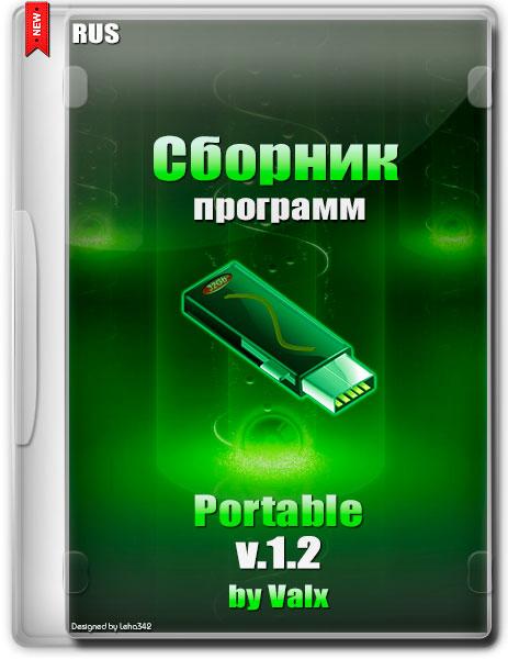 Скачать сборники программ portable торрент