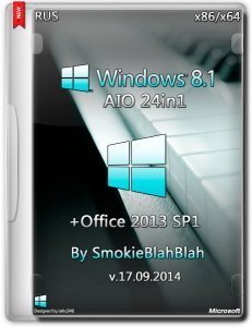 Windows 8.1 with Update + Office 2013 SP1 24in1 by SmokieBlahBlah (x86-x64) (17.09.2014) [Rus]