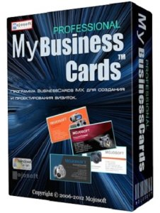 Mojosoft BusinessCards MX 4.93 [Multi/Ru]