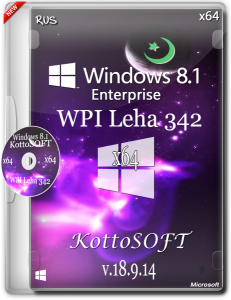 Windows 8.1 Enterprise KottoSOFT V.18.9.14 (x64) (2014) [Rus]