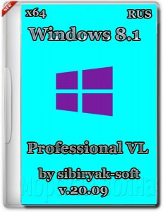 Windows 8.1 Professional VL by sibiryak-soft v.20.09 (х64) (2014) [RUS]