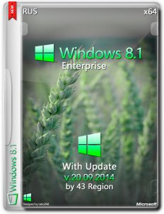 Windows 8.1 Enterprise With Update by 43 Region (x64) (2014) [Rus]