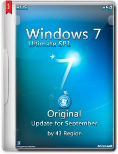 Windows 7 Ultimate With Sp1 Original Update for September by 43 Region (x64) (2014) [RUS]