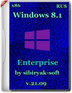 Windows 8.1 Enterprise by sibiryak-soft v.21.09 (х86) (2014) [RUS]