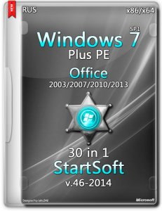 Windows 7 SP1 PE Plus Office 30in1 StartSoft 46 (x86-x64) (2014) [Rus]