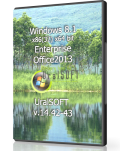 Windows 8.1 Enterprise Office2013 UralSOFT v.14.42-43 (x86-x64) (2014) [Rus]