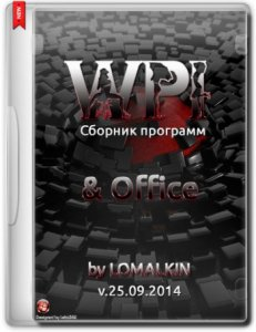 WPI & OFFICE by LOMALKIN v.25.09 (x86/x64) (2014) [RU]