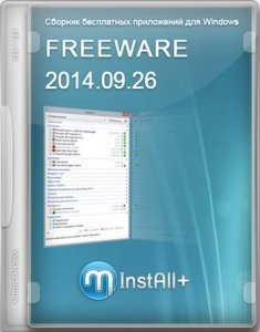 MInstAll + Freeware 2014.09.26 [Ru]