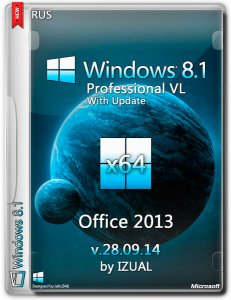 Windows8.1 Professional vl With Update & Office2013 IZUAL v28.09.14 (x64) (2014) [Rus]