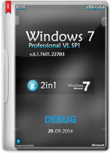 Microsoft Windows 7 Professional VL SP1 6.1.7601.22703 x86-х64 RU DEBUG 1409 by Lopatkin (2014) Русский
