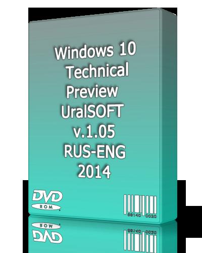 Windows 10 Technical Preview UralSOFT v.1.05 (x86-x64) (2014) [Rus/Eng]