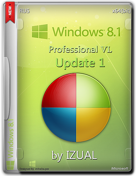 Windows 8.1 Professional Vl With Update by IZUAL v30.10.14 (x64) (2014) [Rus]
