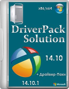 DriverPack Solution 14.10 + �������-���� 14.10.1 DVD5 (x86x64) (2014) [MLRUS]