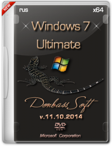 Windows 7 Ultimate SP1 DonbassSoft v.11.10.2014 (x64) (2014) [Rus]
