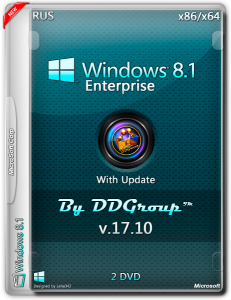 Windows 8.1 Enterprise (x64_x86) with Update [v.17.10] by DDGroup™ [Ru]
