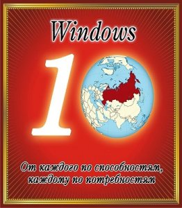 Microsoft Windows Technical Preview 6.4.9841 x86-x64 RU XX+ v2 by Lopatkin (2014) Русский