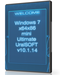 Windows 7 Ultimate UralSOFT v10.1.14 (x86-x64) (2014) [Rus]
