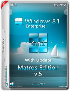 Windows 8.1 Enterprise With Update Matros Edition v.05 (x86-x64) (2014) [Rus]