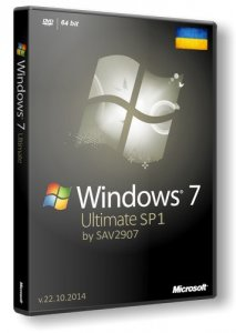 Windows 7 Ultimate SP1 by SAV2907 v.22.10.2014 (x64) (2014) [Ukr]
