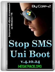 Stop SMS Uni Boot v.4.10.24 [Rus/Eng]