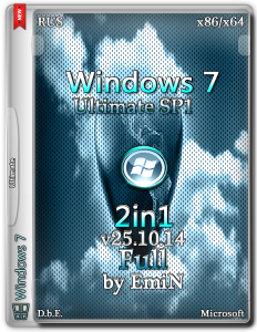 Windows 7 Ultimate SP1 2in1 by EmiN (x86-x64) (2014) [Rus]