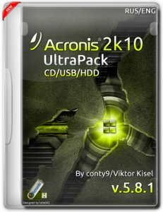 Acronis 2k10 UltraPack CD/USB/HDD 5.8.1 [Rus/Eng]