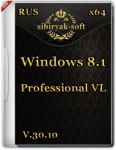Windows 8.1 Professional VL by sibiryak-soft v.30.10 (�64) (2014) [RUS]