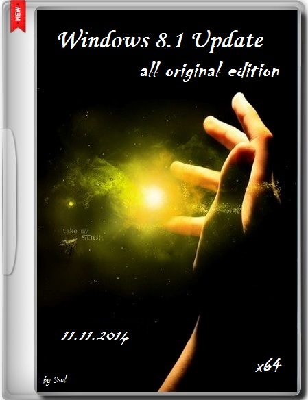 Windows 8.1 with Update (All Original Edition) by Soul (x64) (2014) [Rus]