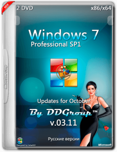 Windows 7 Professional SP1 (x64_x86) updates for October [v.03.11] by DDGroup™ [Ru]